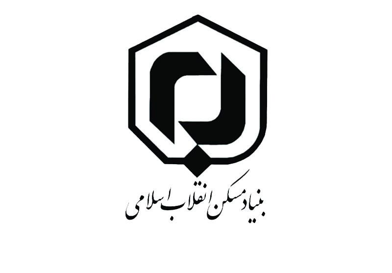 بنیاد مسکن انقلاب اسلامی دشتی خورموج